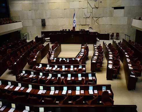 """بتهمة """"التحريض"""".. تحقيق إسرائيلي مع برلمانية عربية سابقة"""