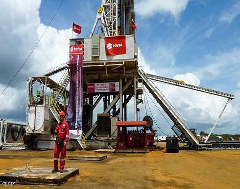 النفط يرتفع بفضل آمال حل النزاع التجاري بين أميركا والصين
