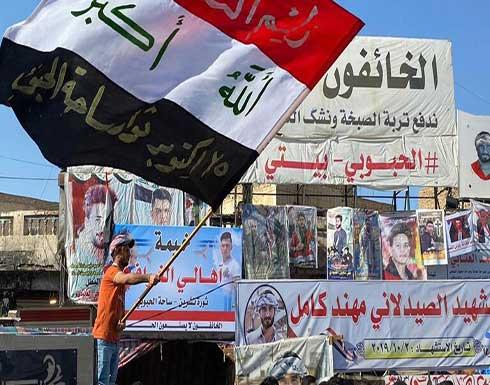شاهد : تظاهرات في بغداد والديوانية تأييدا لتظاهرات ذي قار