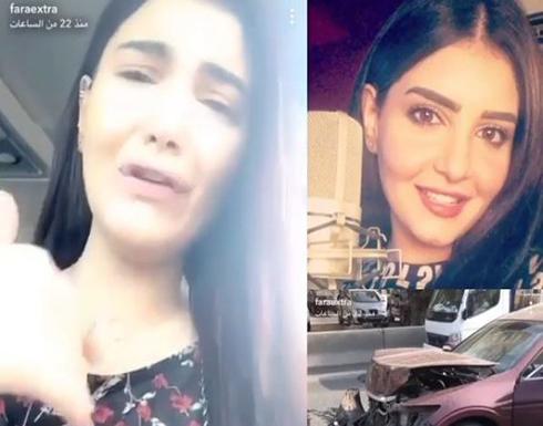 بالفيديو: فنانة خليجية تضع الماكياج أثناء القيادة وتتعرض لحادث مروع