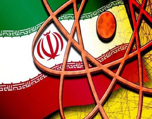 """وزير الطاقة الإسرائيلي: أي اتفاق نووي جديد مع إيران يجب أن يكون """"معدلا جذريا"""""""
