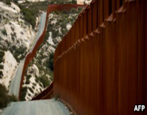 ماذا تعرف عن السياج بين أميركا والمكسيك؟
