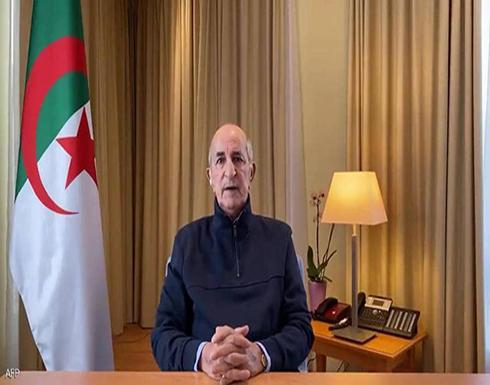 الرئيس الجزائري يجري عملية جراحية