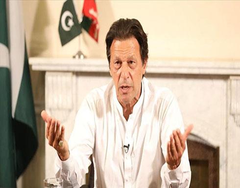 باكستان.. عمران خان يترأس اجتماعاً لمجلس القيادة الوطنية