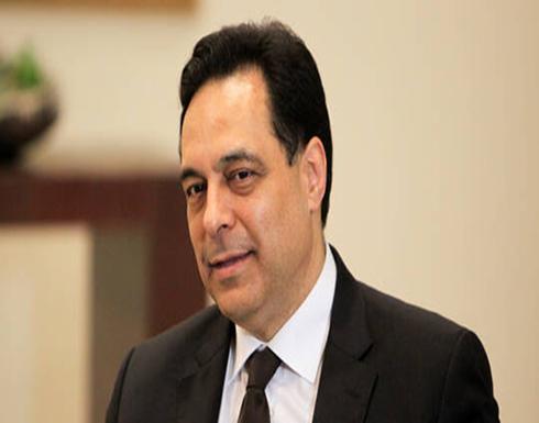 رئيس الحكومة اللبناني: لو عدت سنة إلى الوراء، لخيرت الطبقة السياسية بيني وبين رياض سلامة