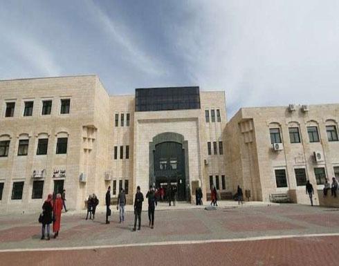 إسرائيل تسحب اعترافها بشهادات جامعة القدس