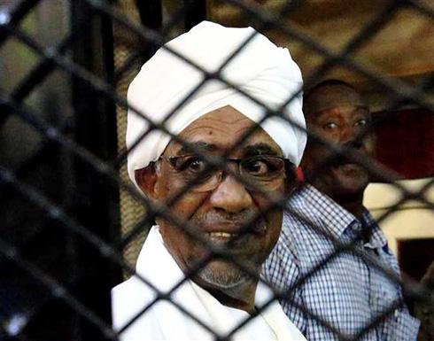 القضاء السوداني يرفض طلبًا بوقف الدعوى بحق البشير بسبب جائحة كورونا