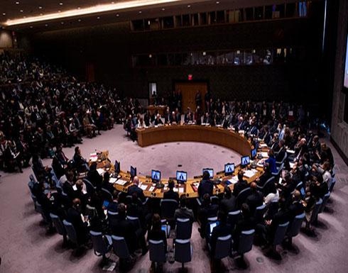 الاتحاد الأوروبي: الاتفاق النووي مع إيران أمام منعطف خطير