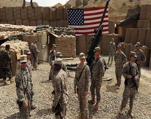 مسؤولين أمريكيين: الجيش الأمريكي سيبدأ انسحابه من أفغانستان بحلول الجمعة