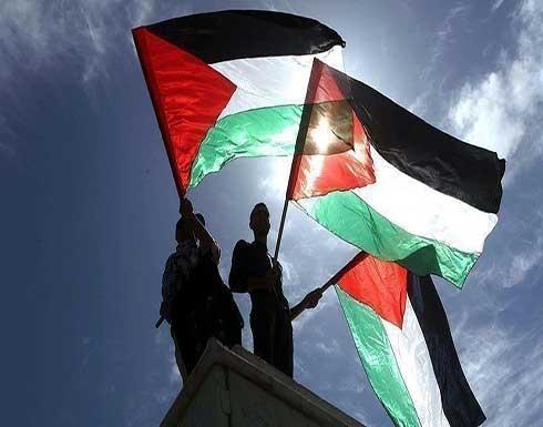 15 قائمة سجلت للانتخابات التشريعية الفلسطينية