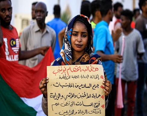 وفد حكومي يصل دارفور للحوار مع معتصمي نيرتتي .. بالفيديو