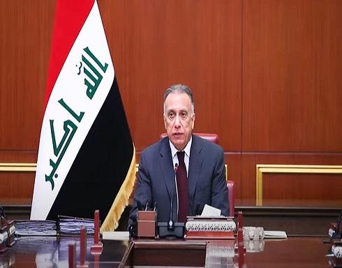 الكاظمي لسفير إيران: العراق ليس ممرا أو مقرا للإرهاب