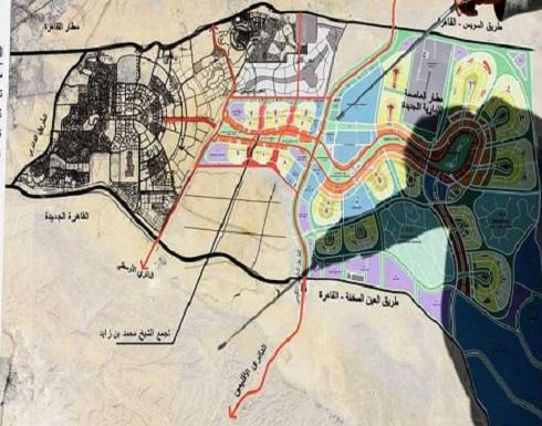"""مصر تستعرض مشاريعها في """"التحدي والإنجاز"""""""