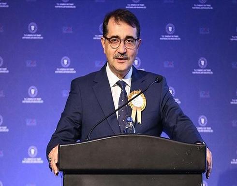 تركيا تعلن تغلبها على مشاكل أمن الطاقة.. بهذه الطريقة