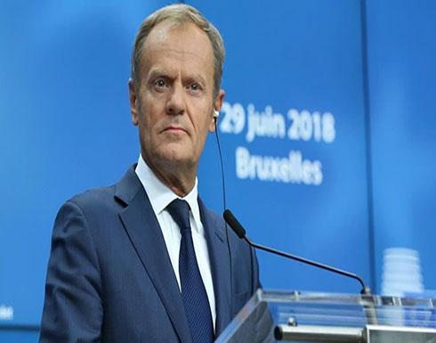 """رئيس مجلس الاتحاد الأوروبي يطالب بتأجيل البريكست """"فترة طويلة"""""""