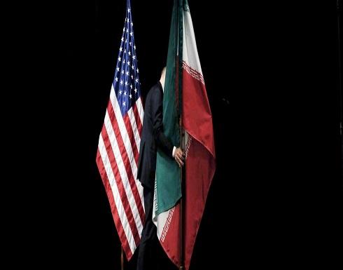 صحيفة أمريكية: إدارة بايدن لن ترفع جميع العقوبات عن إيران