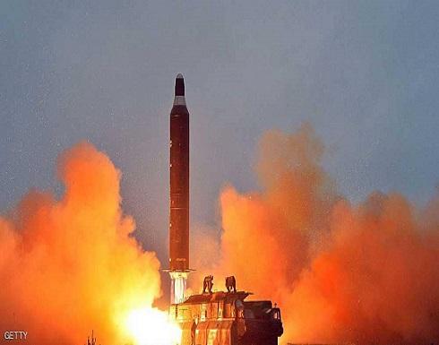 """كوريا الشمالية تطلق """"مقذوفاً غير محدّد"""" باتجاه بحر اليابان"""
