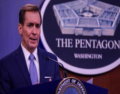 واشنطن: يجب مناقشة مقترح تركيا حول أمن مطار كرزاي بأفغانستان