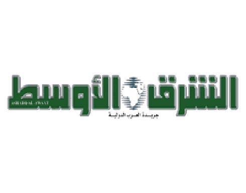 توترات الشرق الأوسط ونقص المخزونات تدعم أسعار النفط