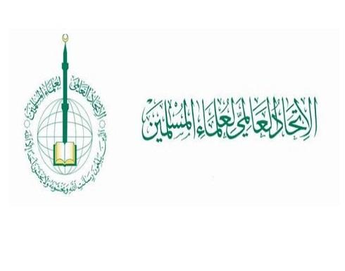 الاتحاد العالمي لعلماء المسلمين : يجب مقاطعة التاجر الذي يرفض مقاطعة البضائع الفرنسية
