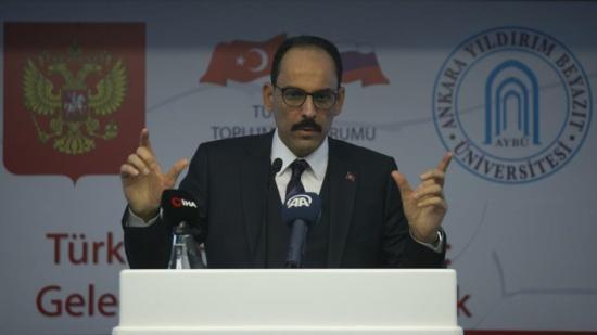 """تركيا تلمح إلى إمكانية شراء منظومة """"باتريوت"""""""