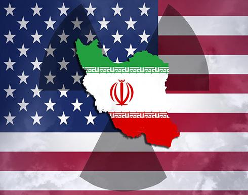 مسؤول أمريكي: على إيران وقف التخصيب بما يتجاوز حدود الاتفاق النووي