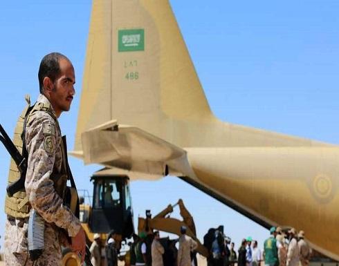 السعودية تكشف مبادراتها لدعم الوضع الاقتصادي في اليمن