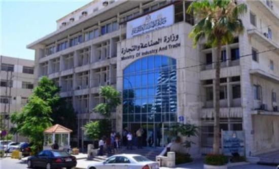 250 مخالفة رفع اسعار وامتناع عن بيع الدخان والمشروبات الغازية والانترنت