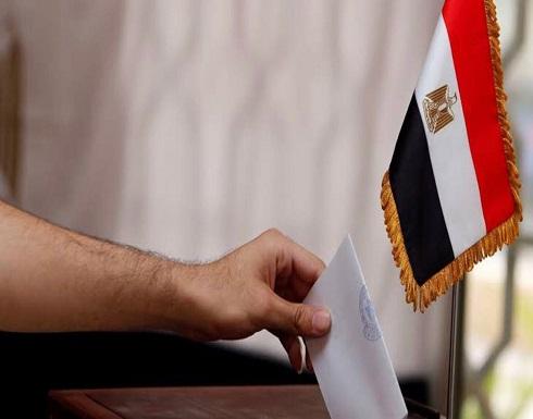 بـ 13 محافظة.. انطلاق ثاني مرحلة لانتخابات مجلس نواب مصر