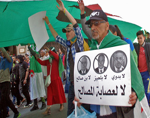 تواصل حملة التوقيف ورفع الحصانة وفتح ملفات الفساد بالجزائر