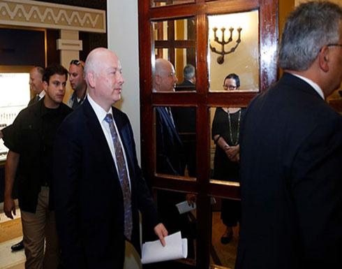 """غرينبلات يفتخر بخدمة """"إسرائيل"""" ويصف ترامب بـ""""أعظم صديق"""" لها"""