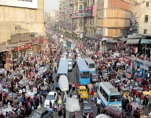"""""""فيتش"""" تؤكد تصنيف مصر عند B+ مع نظرة مستقرة"""