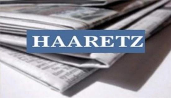هآرتس  : اسرائيل لا تريد أي اتفاق مع ايران مهما كان نوعه