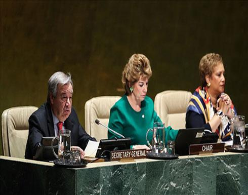غوتيريش: الصراع على السلطة أساس عدم تحقيق المساواة بين الجنسين