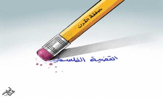 صفقة القرن وفلسطين