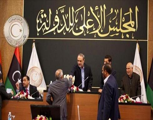 مجلس الدولة الليبي يعلق على الاجتماع التشاوري لمجلس النواب في طنجة