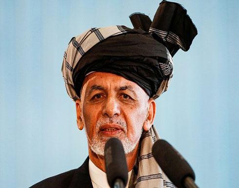 مفوضية الانتخابات الأفغانية تعلن فوز أشرف غني بانتخابات الرئاسة