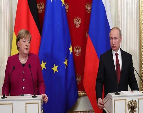 """الكرملين: ميركل أطلعت بوتين على نتائج مباحثاتها مع بايدن حول """"السيل الشمالي 2"""""""