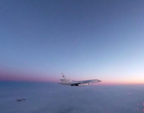 شاهد: تحليق قاذفات تو-160 الروسية فوق بحار بارنتس والنرويج وجرينلاند