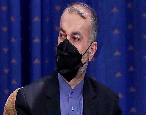 إيران تشترط على أميركا الإفراج عن 10 مليارات لبدء التفاوض