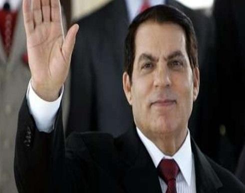 أموال حاشية بن علي لن تعود للتونسيين.. كسل في الإجراءات