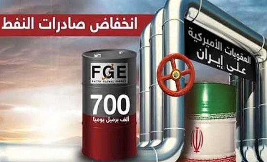 """النفط يتراجع بسبب """"الإعفاء الإيراني"""""""