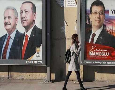 تركيا تترقب أبرز مناظرة انتخابية منذ 17عاماً… هل تغير نتيجة انتخابات إسطنبول؟