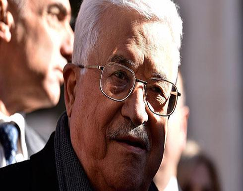 عباس: اعتداء إسرائيل في الخان الأحمر يؤكد ضرورة توفير الحماية الدولية للفلسطينيين
