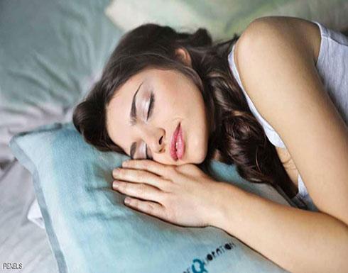 للنساء فقط.. فائدة عظيمة من النوم المنتظم