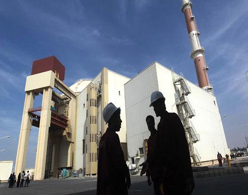 """""""الأوروبي"""" يحاول كسب الوقت لحل نزاع النووي الإيراني"""