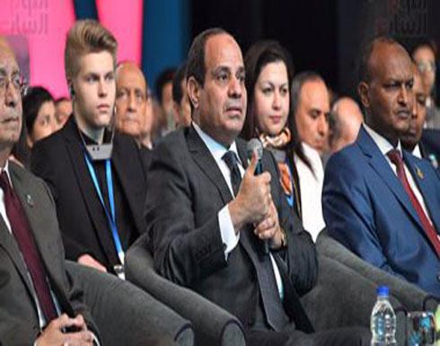 شاهد .. كلمة الرئيس السيسي خلال فعاليات منتدى شباب العالم