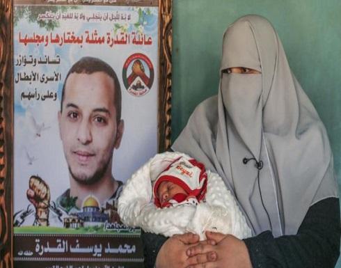 أطفال فلسطينيون يولدون من نطف مهربة من خلف معتقلات إسرائيل