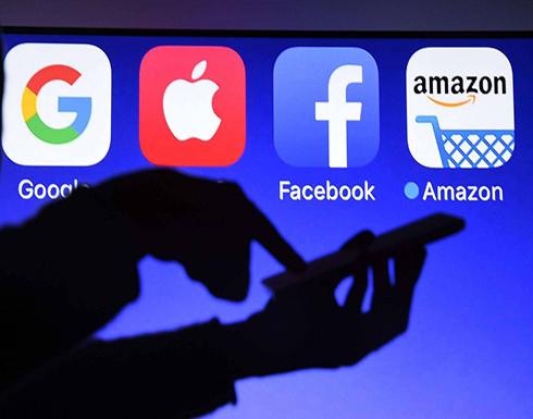 غوغل وأمازون وفيس بوك وآبل يتعرضون للتدقيق من المشرعين الأميركيين