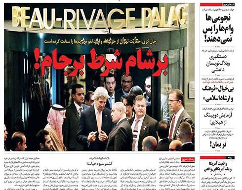صحيفة إيرانية بأول اعتراف: الاتفاق النووي شمل ملف سوريا